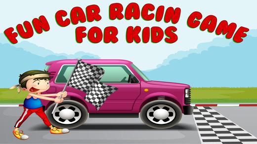 好玩的赛车为孩子们
