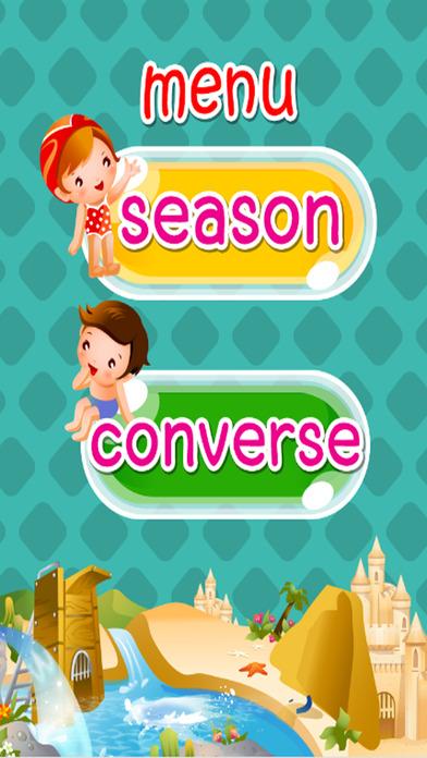 英语为孩子们V.2:词汇和对话 - 包括有趣的语言学习教育游戏