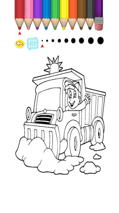 兒童圖畫書 - 可愛的卡通平井