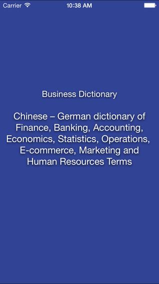Libertuus 商务词典——德语