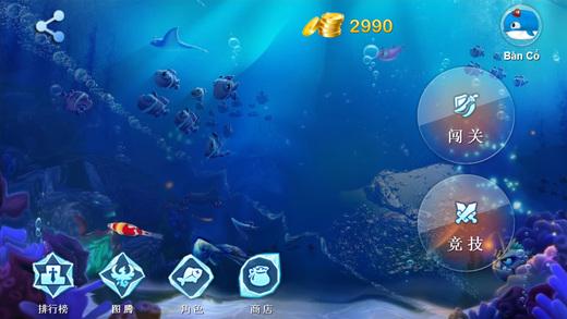 疯狂海底游