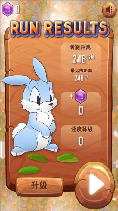 兔子糖果快跑:跑步游戏