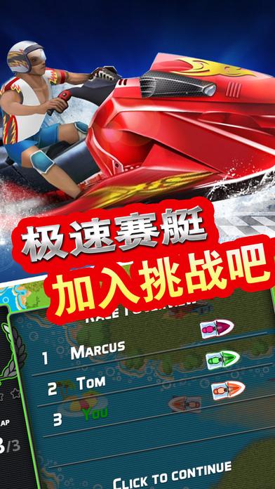 全民赛车大战™:极速飙车模拟游戏