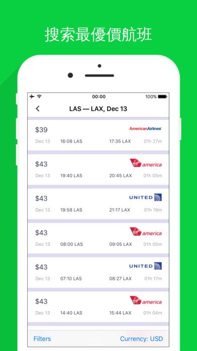 All Airlines — 在一个应用中比较所有的航空公司
