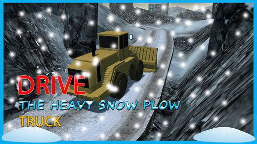 雪犁车模拟器 - 驾驶雪犁车和清除阻塞道路交通