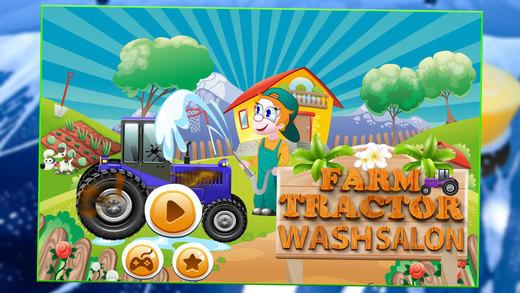 农用拖拉机洗沙龙