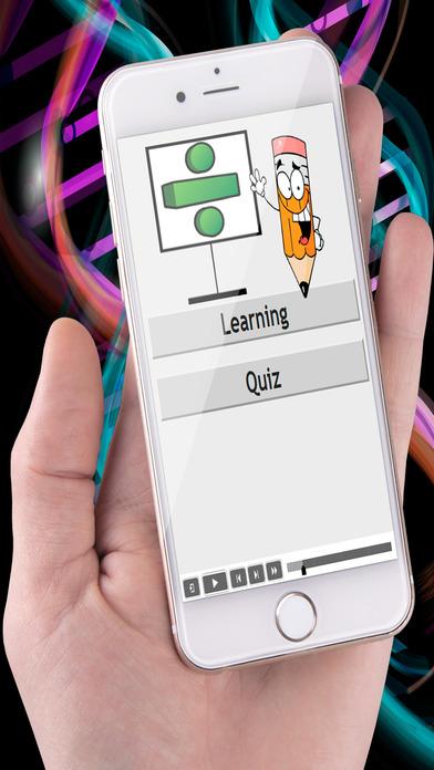 教數學 卓越 技能培訓 三年级 五年级 大腦訓練