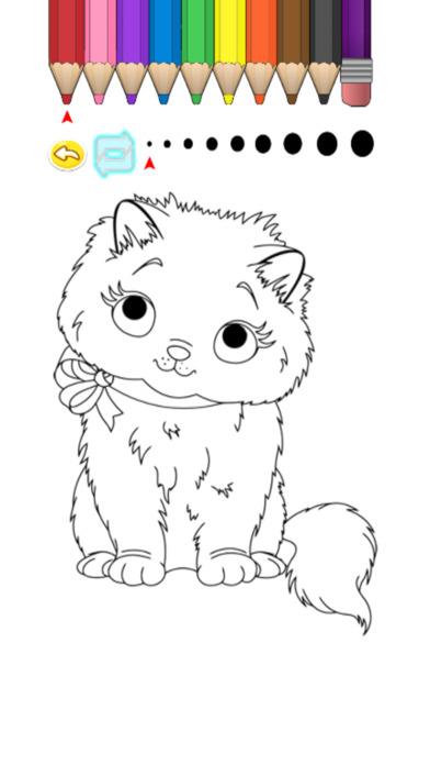 兒童圖畫書 - 可愛動物福岡