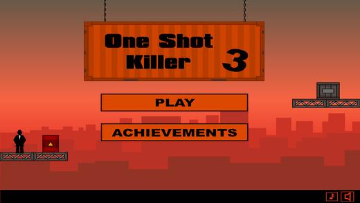 一枪杀几人3