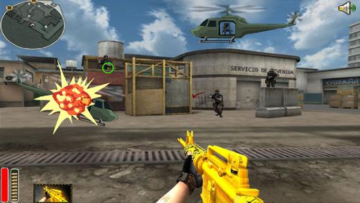 射击恐怖分子