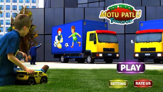 MOTU patlu玩具运输卡车模拟器