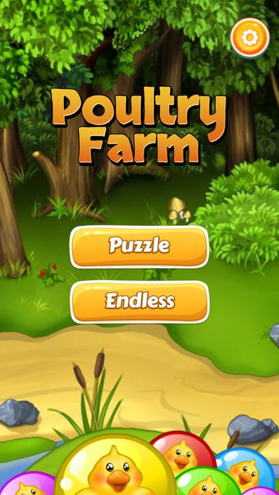 家禽养殖场 - 射球