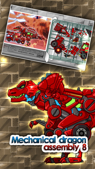 儿童恐龙拼图:卡通亲子免费游戏