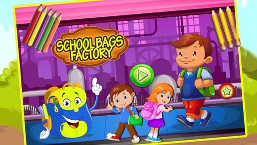 书包厂 - 小孩的背包制造商