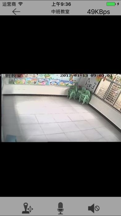VS监控客户端--智能摄像机移动监控