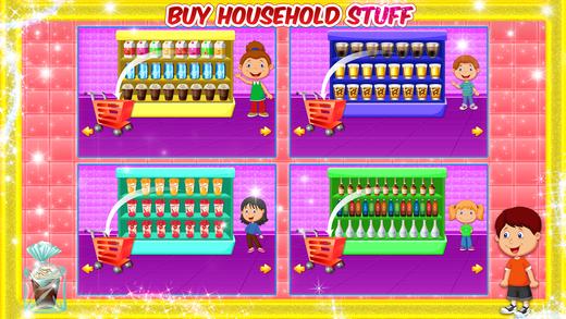 超市驱动器通过商店城市汽车购物