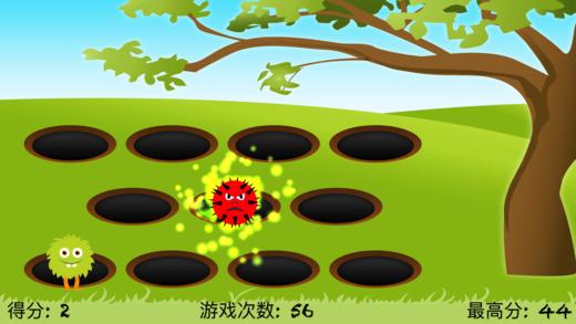 开心打怪兽 (Tap Monster): 简单趣味的消灭可爱怪物的游戏