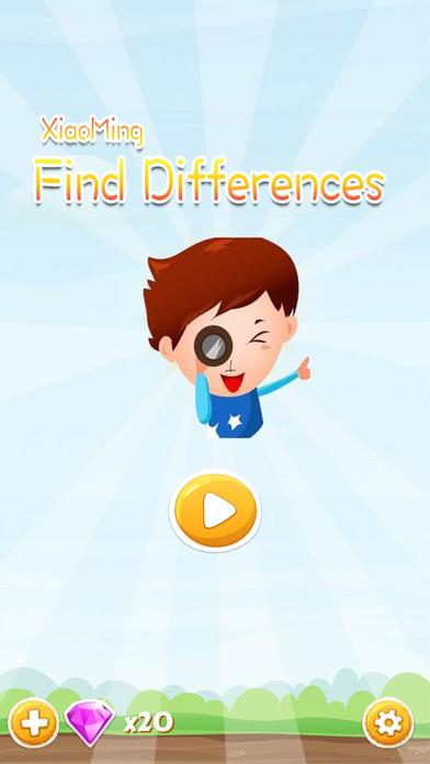 小明找茬儿 - 提升观察力注意力,训练眼力,智力开发,可爱卡通休闲益智免费游戏大全,经典500关