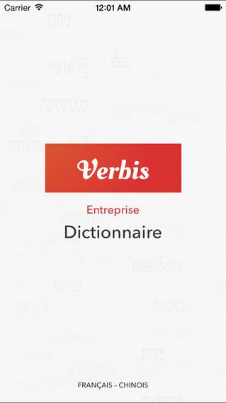 Verbis Dictionary