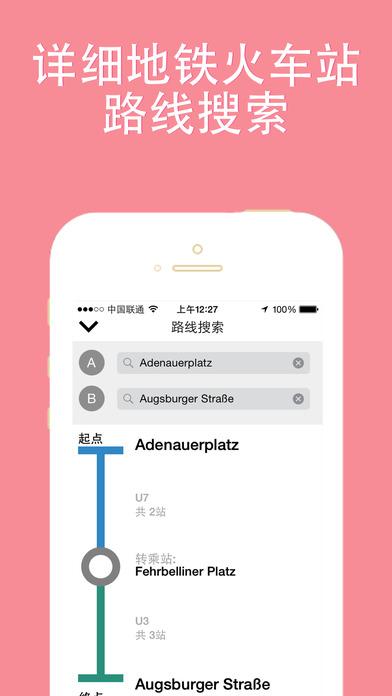 柏林旅游指南地铁甲虫德国离线地图 Berlin travel guide and offline city map, BeetleTrip Germany bahn metro train trip advisor