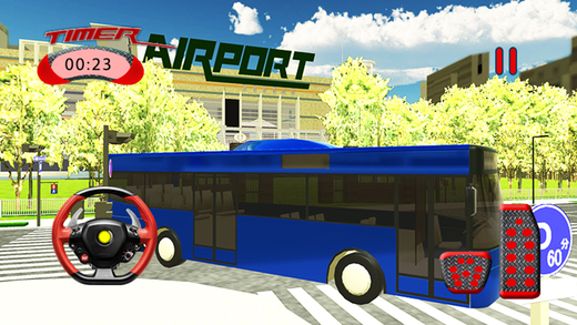 机场巴士服务卡车驾驶模拟器