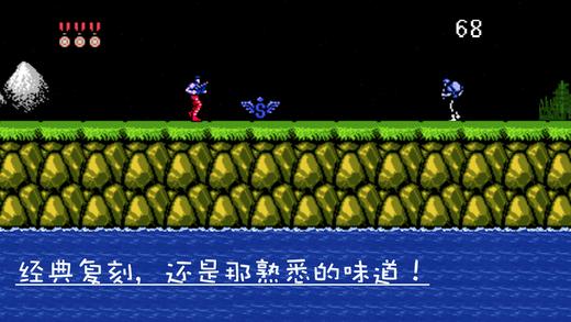 模拟器的游戏经典-全民枪战