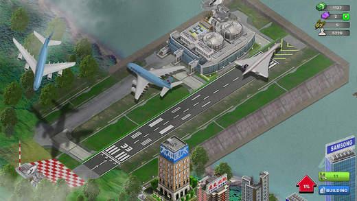 启德机场™ - 香港