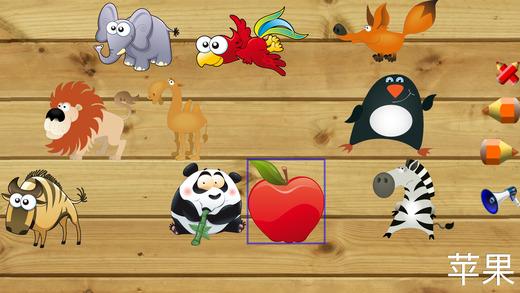 小孩子学习汉语