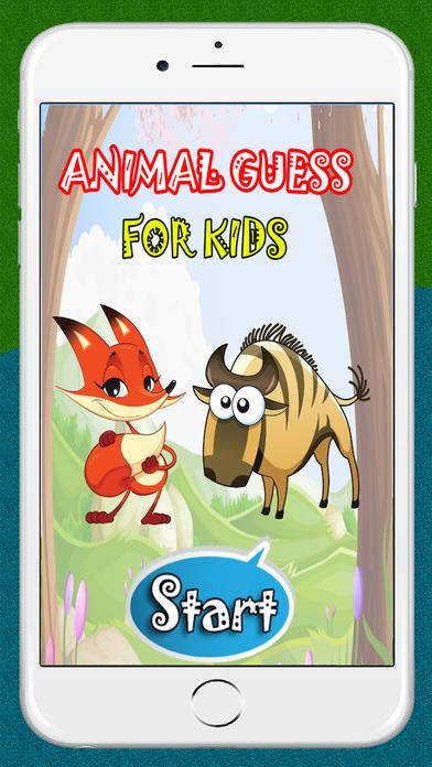 野生動物和動物養殖場競猜遊戲 - 英語詞彙