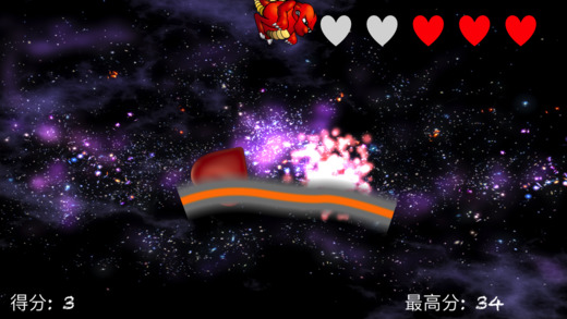外星人忍者 (Galaxy Alien Slicer)