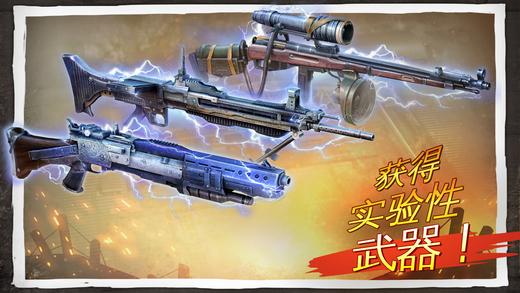 兄弟连® 3:战争之子