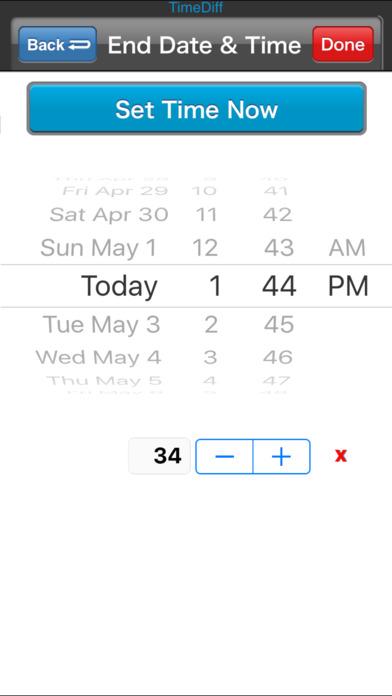 TimeDiff (時間の計算機)