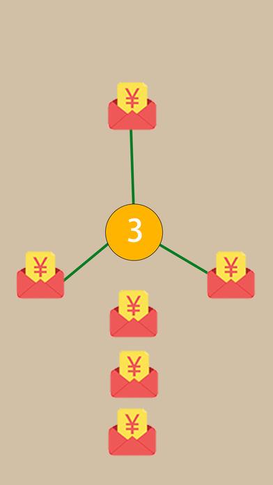 抢红包神器一微信提醒赚钱qq自动外挂工具软件