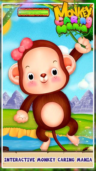 猴子疯狂关怀