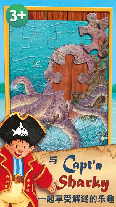 与 Capt'n Sharky 一起享受解谜的乐趣
