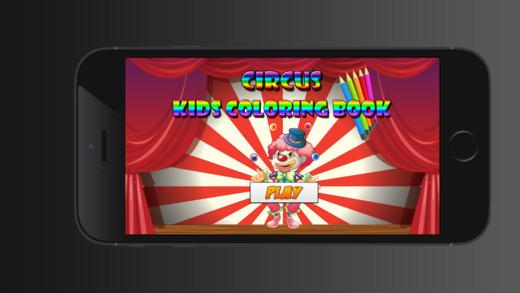 马戏团的动物彩图对于男孩女孩幼儿免费
