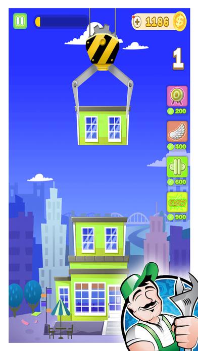 塔生成器:构造直大厦