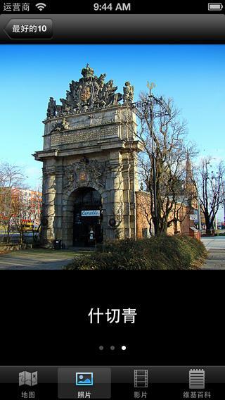 波兰10大旅游胜地 - 顶级胜地游览指南