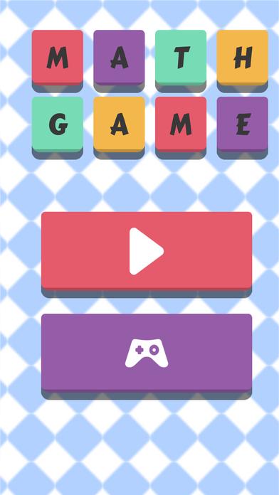 数学游戏!