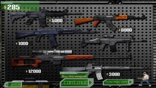 狙击手防御射击