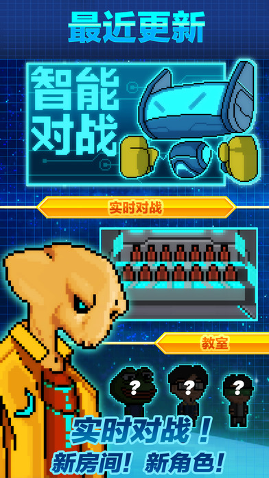 像素星舰 : Pixel Starships™