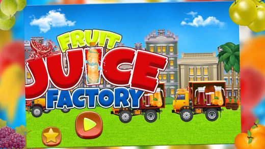 果汁厂 - 疯狂的饮料制造商