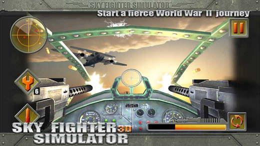 3D模拟战机