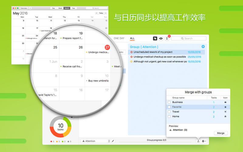 时间追踪 PRO----优先级和时间管理