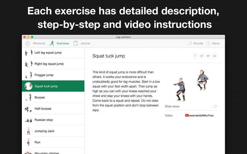 腿部训练 - 训练和演习的腿和下半身