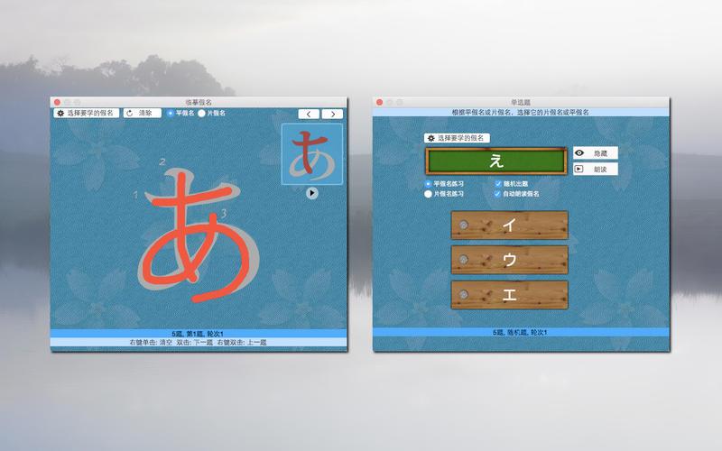 日语五十音图 - 日语字母表