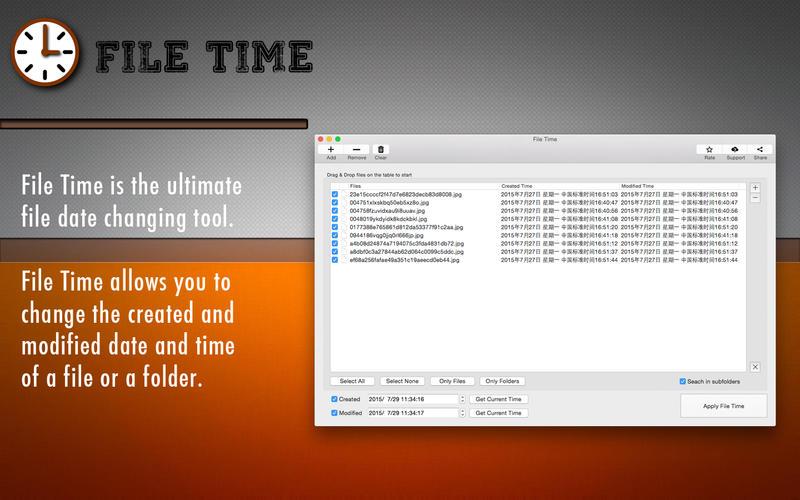 文件时光机-File Time
