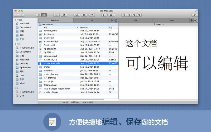 日本色图压缩包下载_手机里文件管理里有很多压缩包 可以删除吗 我的是oppo829t