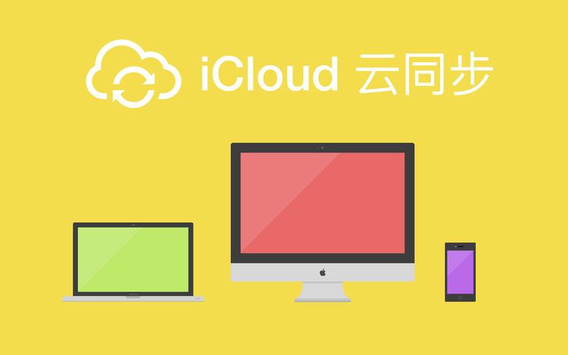 密码助手 加密以及管理保护个人隐私数据和帐号的小小管家软件 免费版