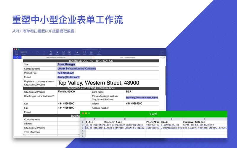 PDFelement 6 专业版